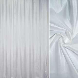 Тафта портьерная белая ш.280