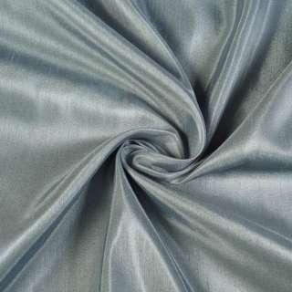 Шелк портьерный искусственный серый, ш.290