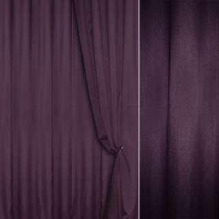 Шелк портьерный искусственный фиолетовый ш.280
