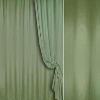Шелк портьерный искусственный зеленый ш.280