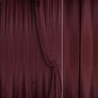 Шелк портьерный искусственный темно-бордовый ш.280