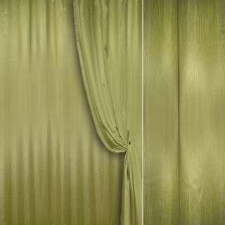 Шелк портьерный искусственный зеленый травяной ш.280