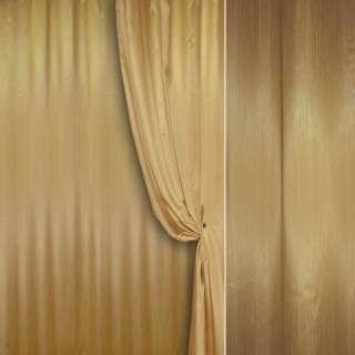 шелк порт. (иск) золото ш.280 см.