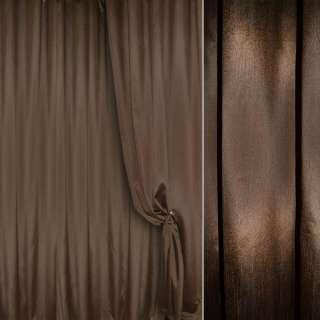 Шелк портьерный искусственный коричневый ш.280