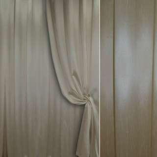 шелк порт. (иск) бежево-серый ш.280 см.