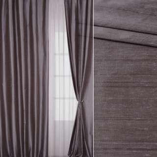 Шелк искусственный для штор структурный сиренево-коричневый, ш.150