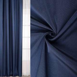 Шелк блэкаут для штор синий с отливом (на черной плотной основе), ш.140