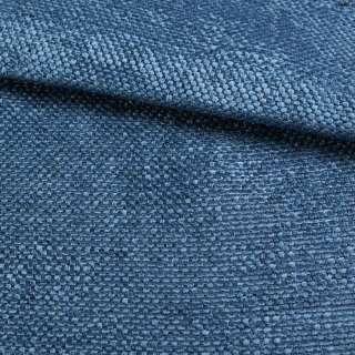 Рогожка шенилловая блэкаут лазурно-синяя ш.280