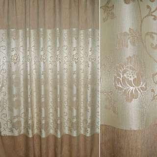 Шенилл бежево-молочный купон, в центре цветы с люрексом ш.280
