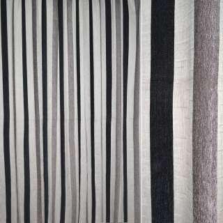 Шенилл портьерный молочный в серые, черные широкие полоски ш.280