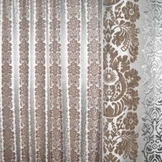 Шенилл жаккард с метанитью орнамент цветы серебристые, бежевые темные, ш.275