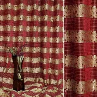 Шенилл жаккардовый с метанитью бордово-бежевый, полоски в квадраты, ш.280