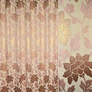 Шенилл жаккардовый с метанитью кремовый с розово-золотистыми цветами и листьями ш.280