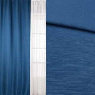 Репс для штор синий, ш.150