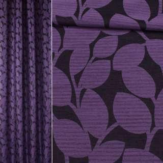 Жаккард льняной для штор листья крупные фиолетовые на черном фоне, ш.144
