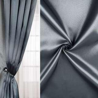 Жаккард 2-х-стор. для штор рельефный серый/бежевый металлик, ш.320
