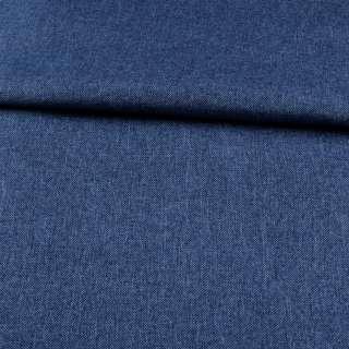 Рогожка синяя дублированная (на войлочной основе), ш.150