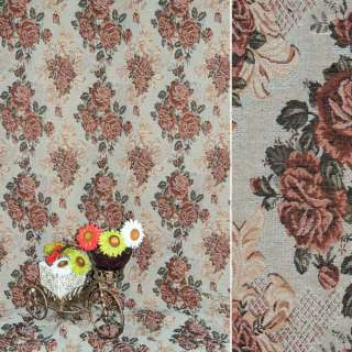 Гобелен молочно-серый с бежево-терракотовыми цветами ш.200