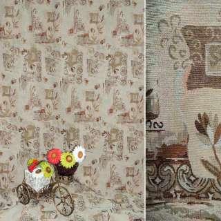 Гобелен серо-оливковый цветами ш.200