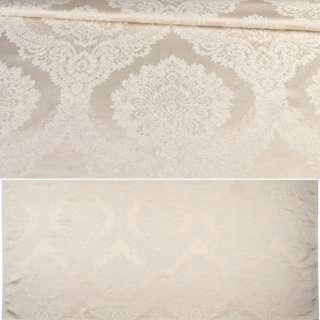 Жаккард мебельный вензель молочный на бежевом светлом фоне, ш.140