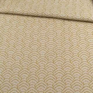 Жаккард мебельный на клеевой основе волны песочно-горчичный, ш.142