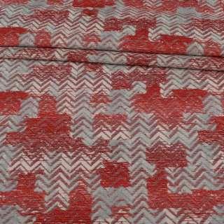 Шенилл жаккард мебельный зигзаг красно-серый на молочном фоне, ш.136