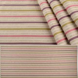 Жаккард мебельный полоски розовые, фиолетовые, горчичные на песочном фоне, ш.140
