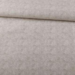 Софт мебельный меланж молочно-серый, ш.140