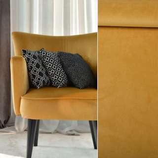 Велюр мебельный с пропиткой золотисто-бежевый, ш.140