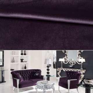 Велюр мебельный с хлопком фиолетовый, ш.143