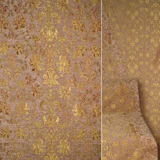 Шенилл обивочный коричневый светлый с золотисто-красными мелкими цветами
