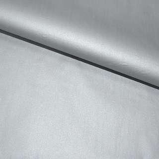 Ткань подкладочная серебро для штор ш.150
