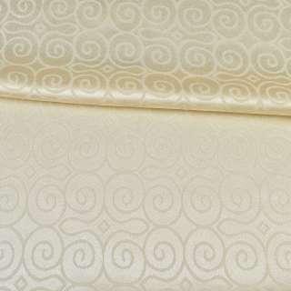 жаккард скатертный круглые завитки кремовый, ш.320
