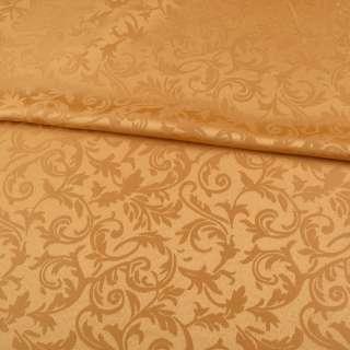 Жаккард скатертный листья и завитки золотисто-желтый, ш.320