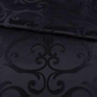 жаккард скатертный крупные завитки черный, ш.320