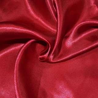Атлас портьерный красный ш.280
