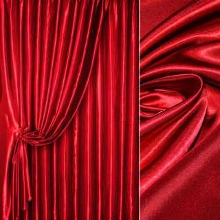 Атлас портьерный хамелеон красный ш.280