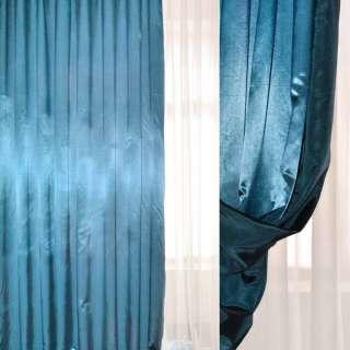Атлас портьерный хамелеон голубой с черным ш.280