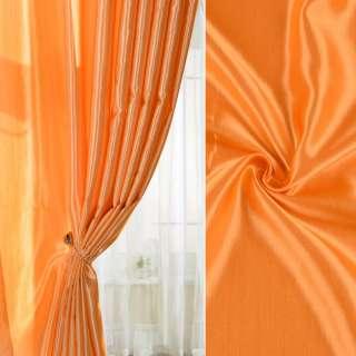 Шанзелизе для штор оранжевая яркая ш.300