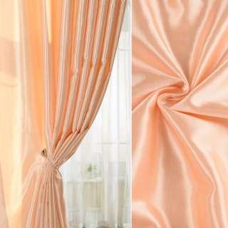 Шанзелизе для штор абрикосовая светлая ш.300