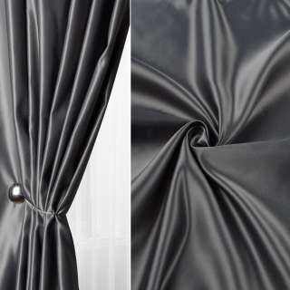Атлас матовый для штор серый, ш.300