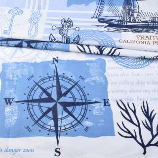 Бязь набив. бело-голубая с компасом и синими звездами, ш.220