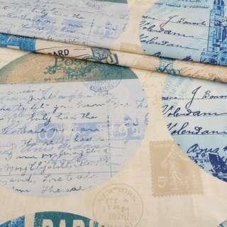 Бязь набивная бежевая, голубые винтажные открытки, ш.220