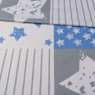 Бязь набивная белая в серые, синие квадраты, звезды, ш.220