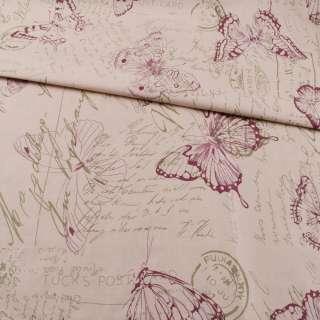 Бязь набивная бежевая, графические бабочки, почтовые штампы, ш.220
