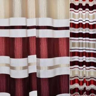 Органза жаккардовая тюль полосы атласные фактурные молочно-бордовые, ш.144