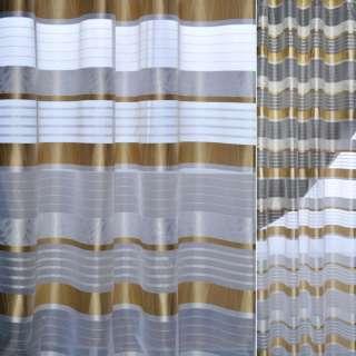 Вуаль жаккардовая белая с золотисто-бежевыми полосками Германия ш.140