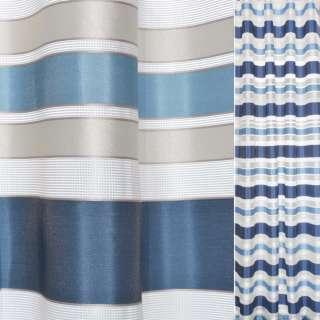 Органза жаккардовая тюль полосы атласные синие, молочно-кремовые, ш.150