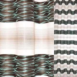 Органза жаккардовая с молочно-коричневыми атласными полосками и бирюзовой абстракцией Германия ш.144