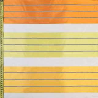 Вуаль деворе белая в оранжево-желтые атласные полоски, ш.150